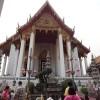 Wat Suthat Thepwaram