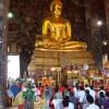Wat Suthat Thepwararam Bangkok Thailand